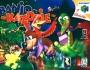 N64 – Banjo-Kazooie – Análise / Dicas / Detonado parte1